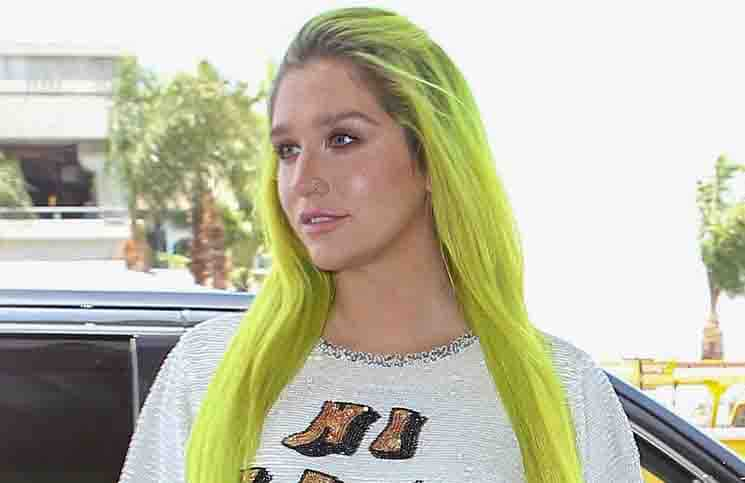 KeSha Sighted at LAX Airport on June 18, 2015